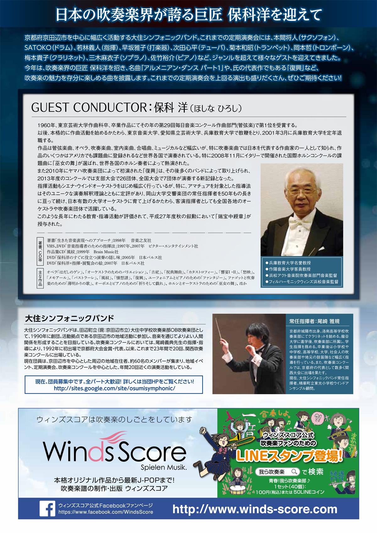 concert2016-2
