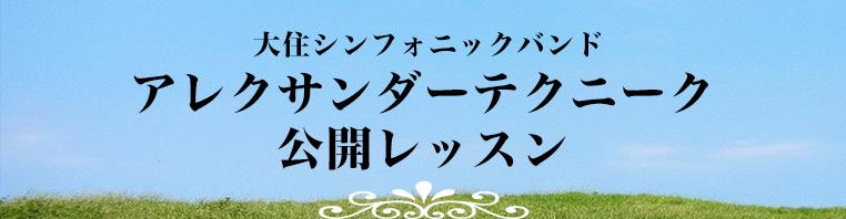 lesson_20160710_s