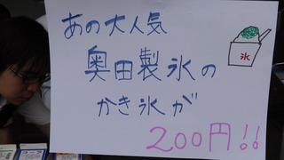 DCIM0007